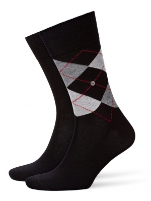 Everyday Mix Sock 2-Pack